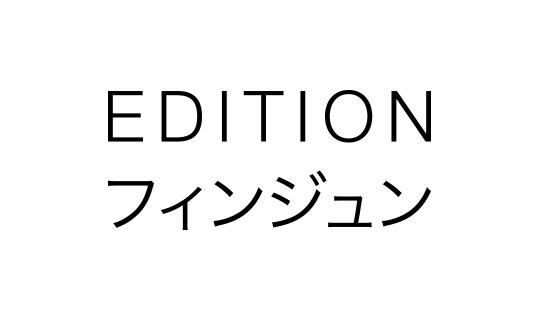 edition_finnjun_1